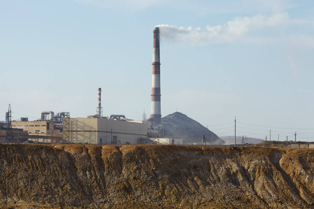 Evaluation of Alternative Closure Strategies For a Smelter Site